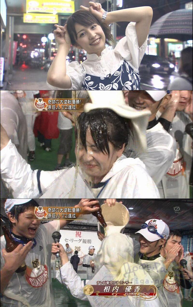 「日本人マジで狂ってる・・・」海外で話題になってジャパニーズTV番組。・22枚目