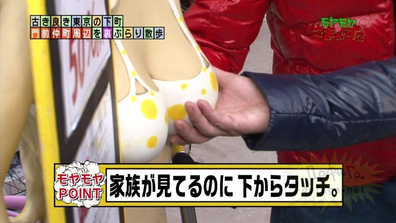 「日本人マジで狂ってる・・・」海外で話題になってジャパニーズTV番組。・4枚目