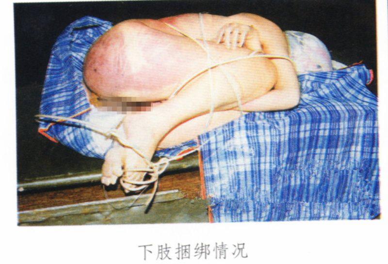 【閲覧注意】レイプされ全裸で縛られ遺体で発見された女性。(画像)・6枚目