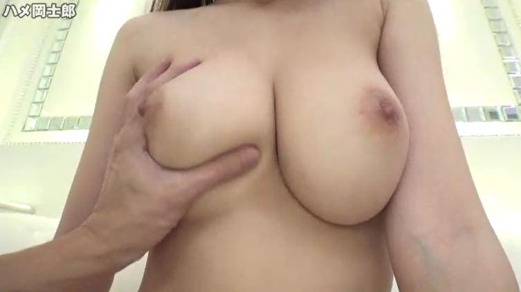 【衝撃】日本の素人さん、ハメ撮りされて映像を販売される・・・(GIFあり)・12枚目