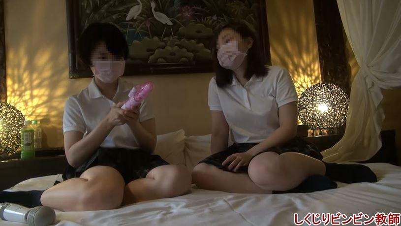 【アホ】生 徒 二 人 を 大 人 買 い し た 日 本 人 教 師 、 終 わ る。(画像あり)・1枚目