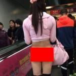 【露出狂】今上海で流行の兆しを見せてる最新のファッション、コレはローライズ女子を超えたわwwwww(画像)