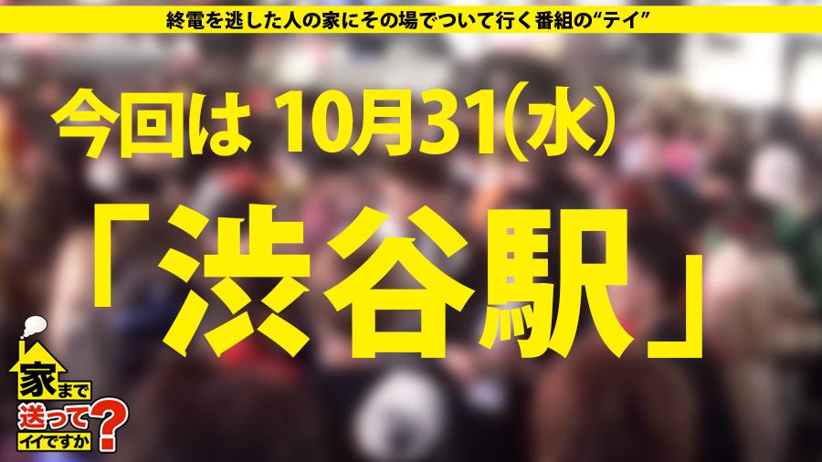 【動画】ハロウィン一色の渋谷で取材を受けた女性の末路・・・・3枚目