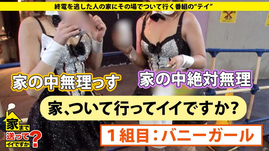 【動画】ハロウィン一色の渋谷で取材を受けた女性の末路・・・・4枚目