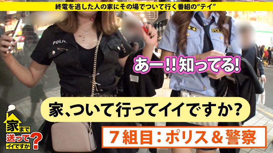 【動画】ハロウィン一色の渋谷で取材を受けた女性の末路・・・・5枚目