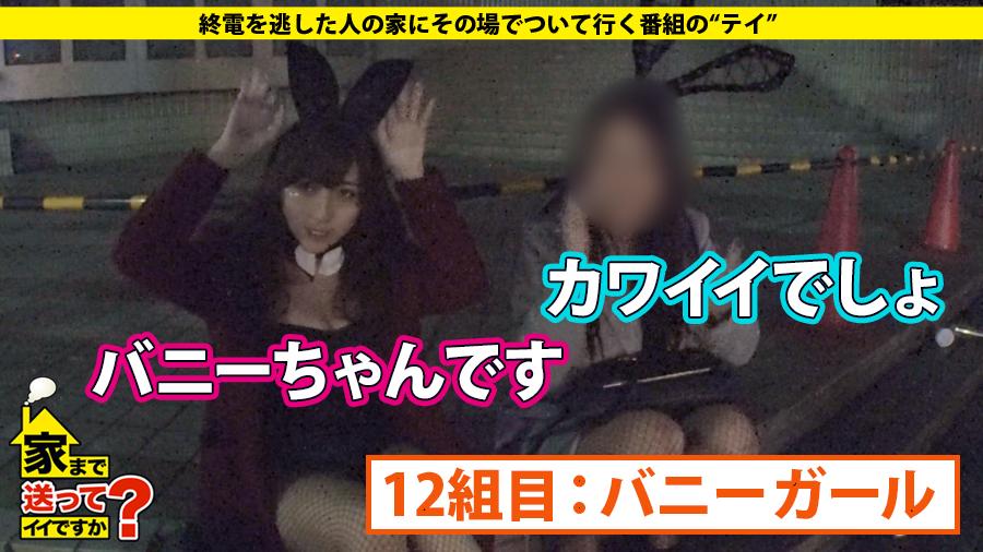 【動画】ハロウィン一色の渋谷で取材を受けた女性の末路・・・・6枚目