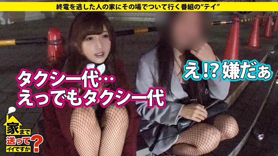 【動画】ハロウィン一色の渋谷で取材を受けた女性の末路・・・・7枚目