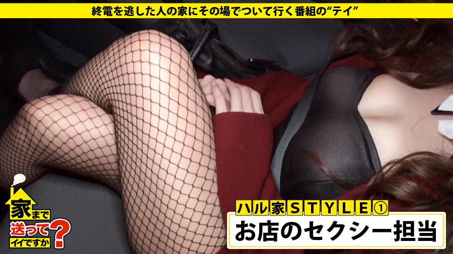 【動画】ハロウィン一色の渋谷で取材を受けた女性の末路・・・・8枚目