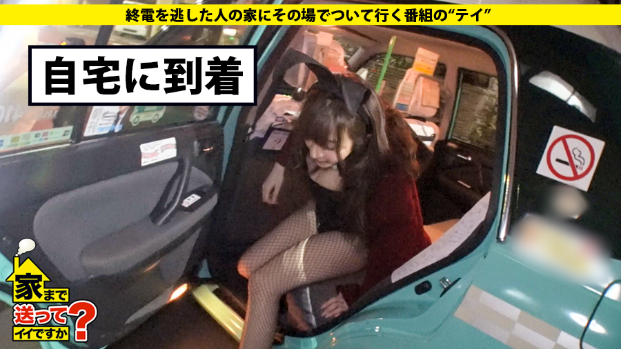 【動画】ハロウィン一色の渋谷で取材を受けた女性の末路・・・・9枚目