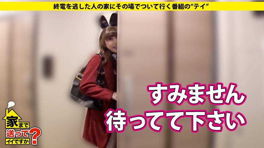 【動画】ハロウィン一色の渋谷で取材を受けた女性の末路・・・・10枚目