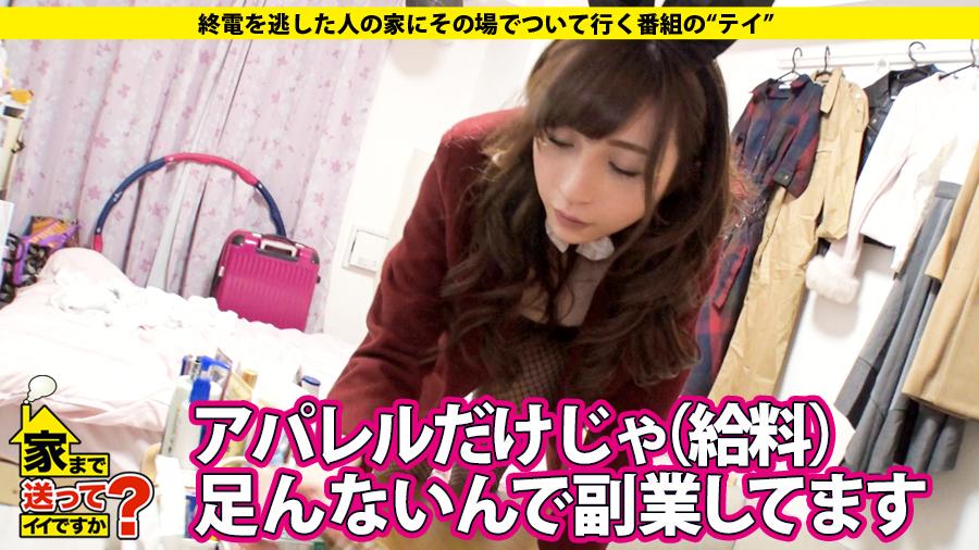 【動画】ハロウィン一色の渋谷で取材を受けた女性の末路・・・・11枚目