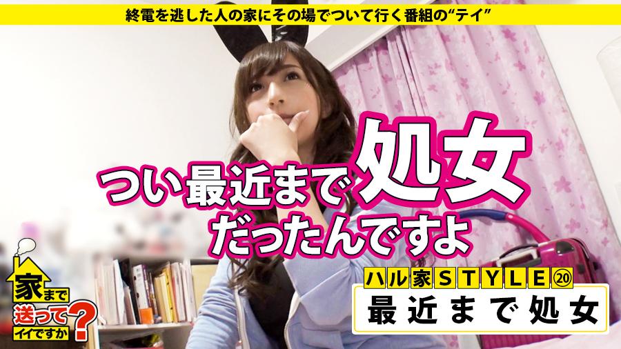 【動画】ハロウィン一色の渋谷で取材を受けた女性の末路・・・・14枚目