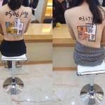 【斬新】ヌードモデルを使って斬新な広告を打った中国の不動産会社、当然のように閉鎖されるwwwwwww(動画、画像)