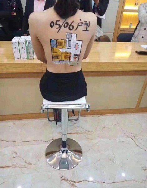【斬新】ヌードモデルを使って斬新な広告を打った中国の不動産会社、当然のように閉鎖されるwwwwwww(動画、画像)・2枚目