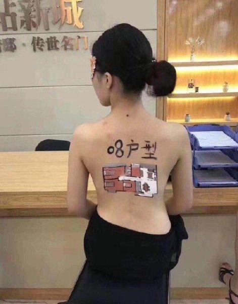 【斬新】ヌードモデルを使って斬新な広告を打った中国の不動産会社、当然のように閉鎖されるwwwwwww(動画、画像)・4枚目
