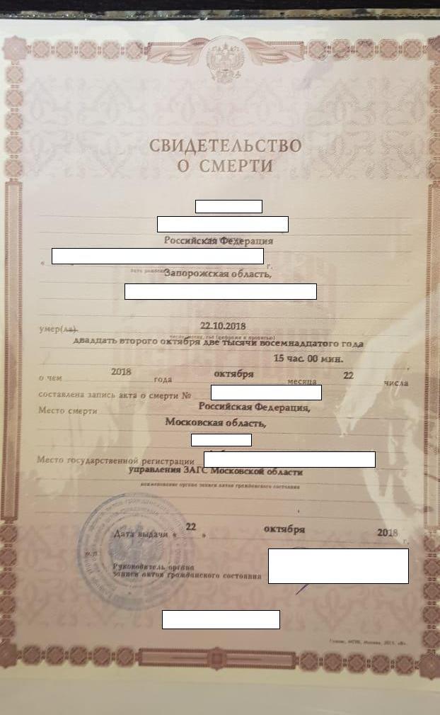 【コマンドー】ロシアからウクライナへ死体を運ぼうとした犯人、普通にバレる・・・・・(画像)・4枚目