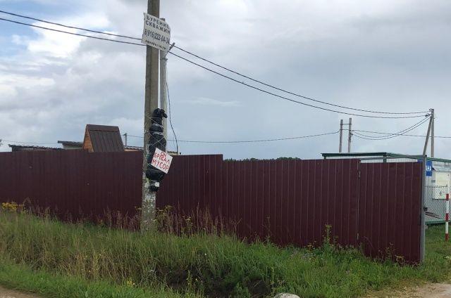 【怖過ぎ】ゴミの不法投棄に悩むロシアの村人さん、とんでもない看板で見事ゴミをゼロにする!!(画像)・2枚目