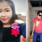 【悲報】ミャンマーの美少女、トイレの中で首を括った状態で発見される・・・・・(画像)