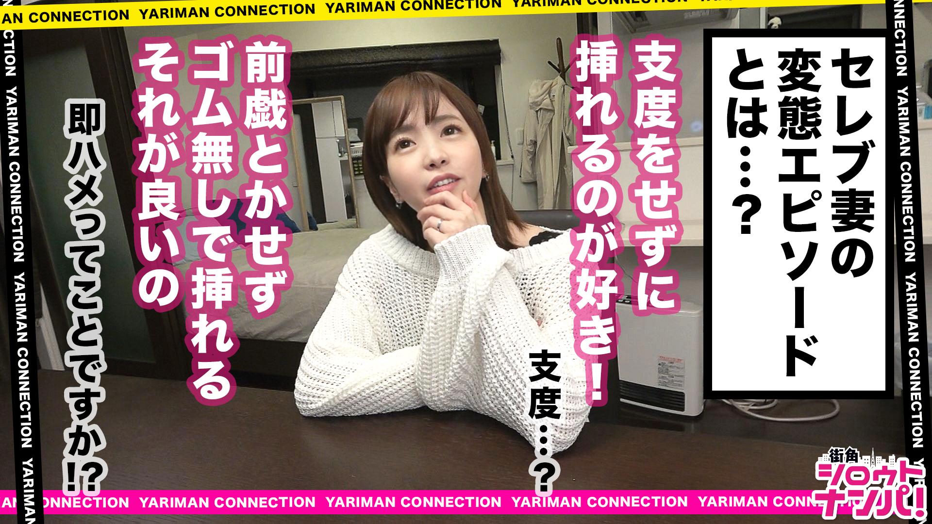 「MGS独占セール10/18まで!!」ハメ撮りに挑戦したS級素人娘さんの映像。・20枚目