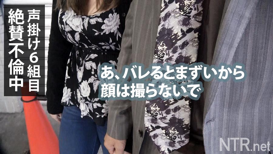 【動画】海外も驚く日本のガチハメ撮り映像がこれ。。・15枚目