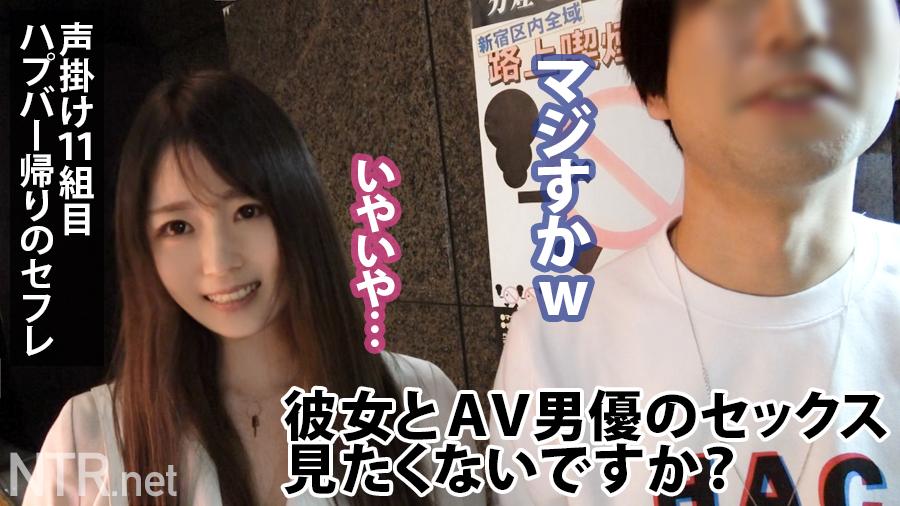 【動画】海外も驚く日本のガチハメ撮り映像がこれ。。・16枚目