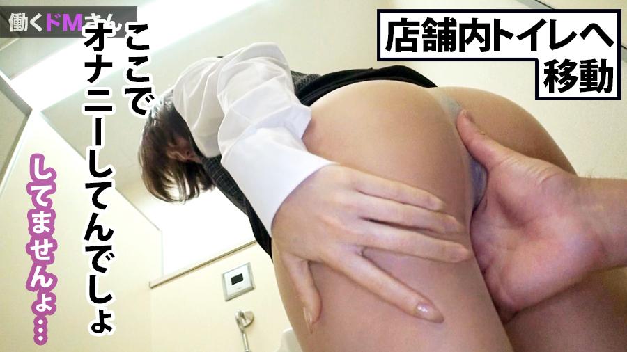 【働く女子セール(11/15昼まで)】Iカップの爆乳素人まんさん、男優とガチでセックスする映像・21枚目