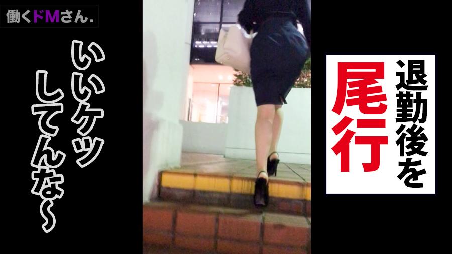 【働く女子セール(11/15昼まで)】Iカップの爆乳素人まんさん、男優とガチでセックスする映像・24枚目