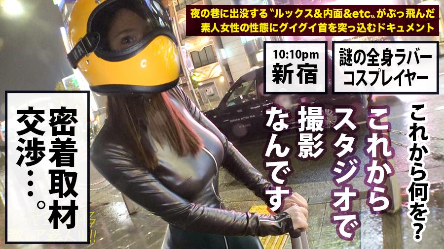 【動画】「11/8昼まで。夜の巷を徘徊する激レア素人セール」これは神すぎ…・20枚目
