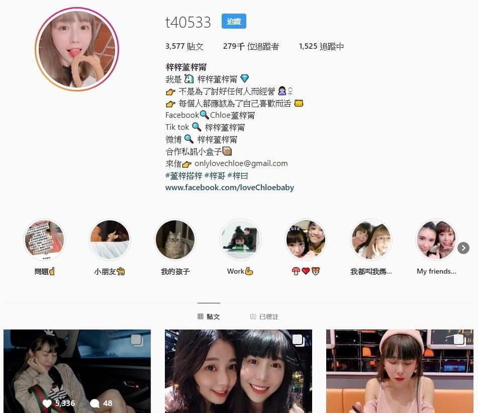 【流出エロ】台湾プロ野球の人気チアガールさん、ネットにプライベートのおっぱい丸出し画像が流出してしまう!!(画像)・1枚目