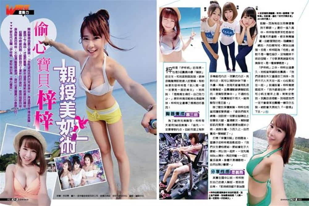 【流出エロ】台湾プロ野球の人気チアガールさん、ネットにプライベートのおっぱい丸出し画像が流出してしまう!!(画像)・2枚目